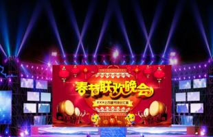 2018春节联欢晚会分会场确定 有你家乡吗?