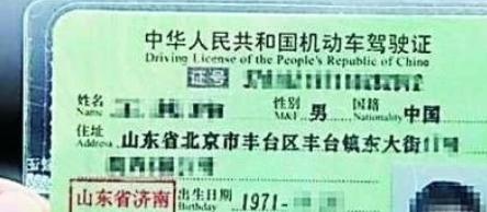 """号称""""中国最牛驾照"""",常见车都可以开,中国不超过5万本"""