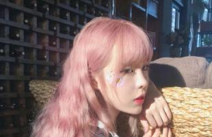 染完粉色公主发色后,简直就是可可爱爱的小公主啊!