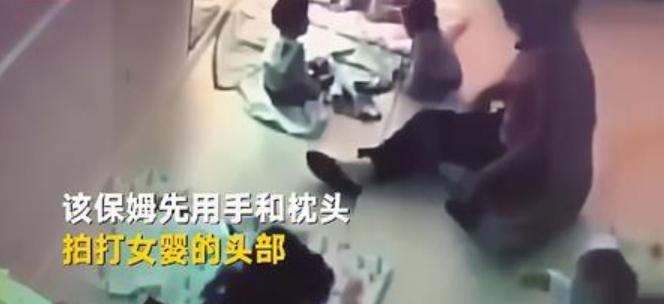 夫妻上班打开监控吓一跳:保姆掌掴抱摔40天大女婴,各种拍打掐鼻子