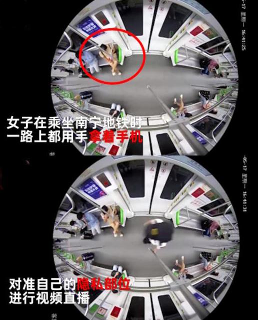 辣眼睛!女子地铁不雅视频直播,直接对隐私部位拍,检方:逮捕!